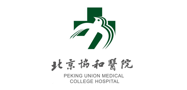 Beijing Union Medical College Hospital